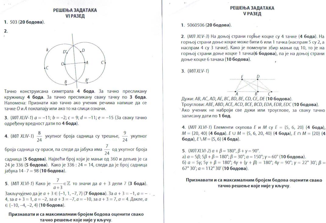 Zadaci Iz Matematike Za 6 Razred