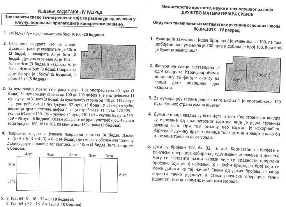matematika irenica pametnica strana 2