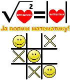 osec_malasl