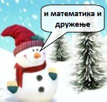 matem_zimskaskola